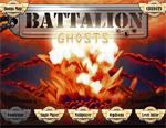 бойни игра Батальон