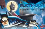 фънски игра BATMAN