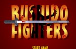 двубои игра Bushido Fighter