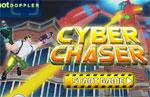 бойни игра Кибер преследвач