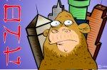 бойни игра King Kong