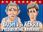 бойни игра Буш-Кери