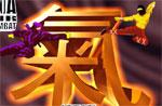 разни игра Летяща Нинджа