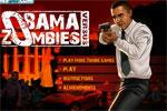 бойни игра Обама срещу зомбитата