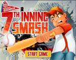 спортни игра Бейзбол на улицата